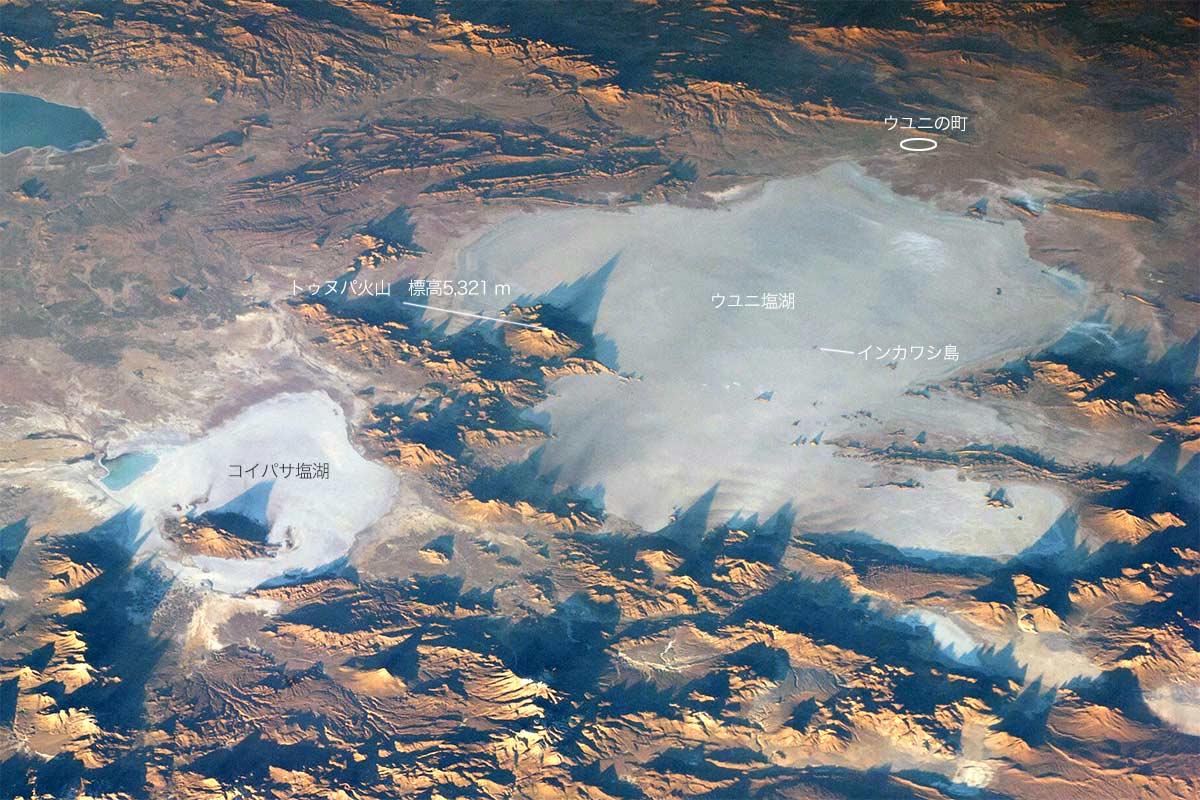 ISSの宇宙飛行士が撮ったウユニ塩湖に注釈を追加