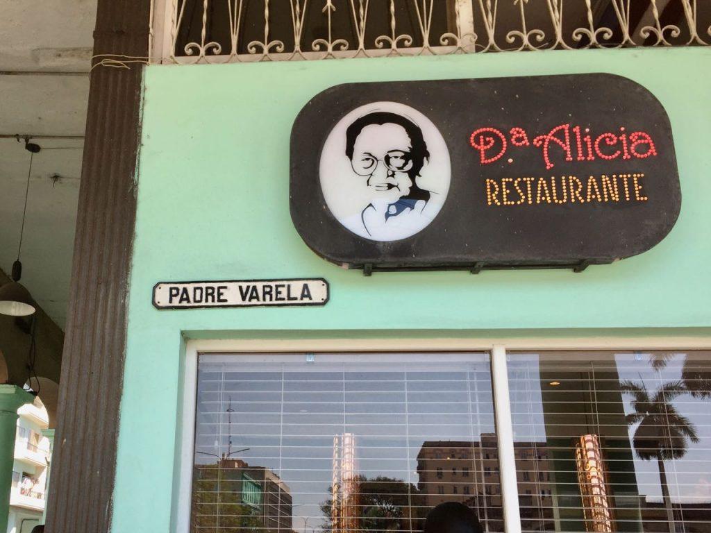 ハバナで話題のレストラン、Doña Alicia(ドニャ・アリシア)