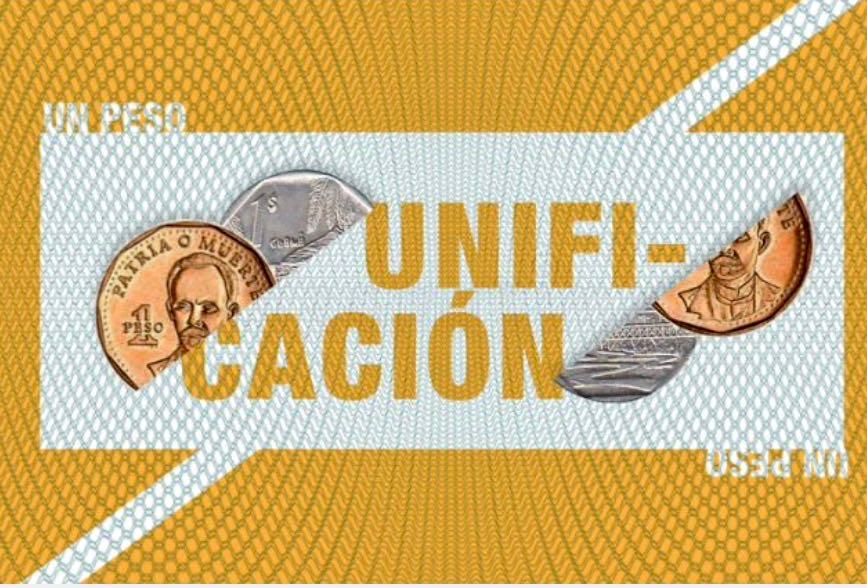 キューバの二つの通貨:いよいよ統一へ