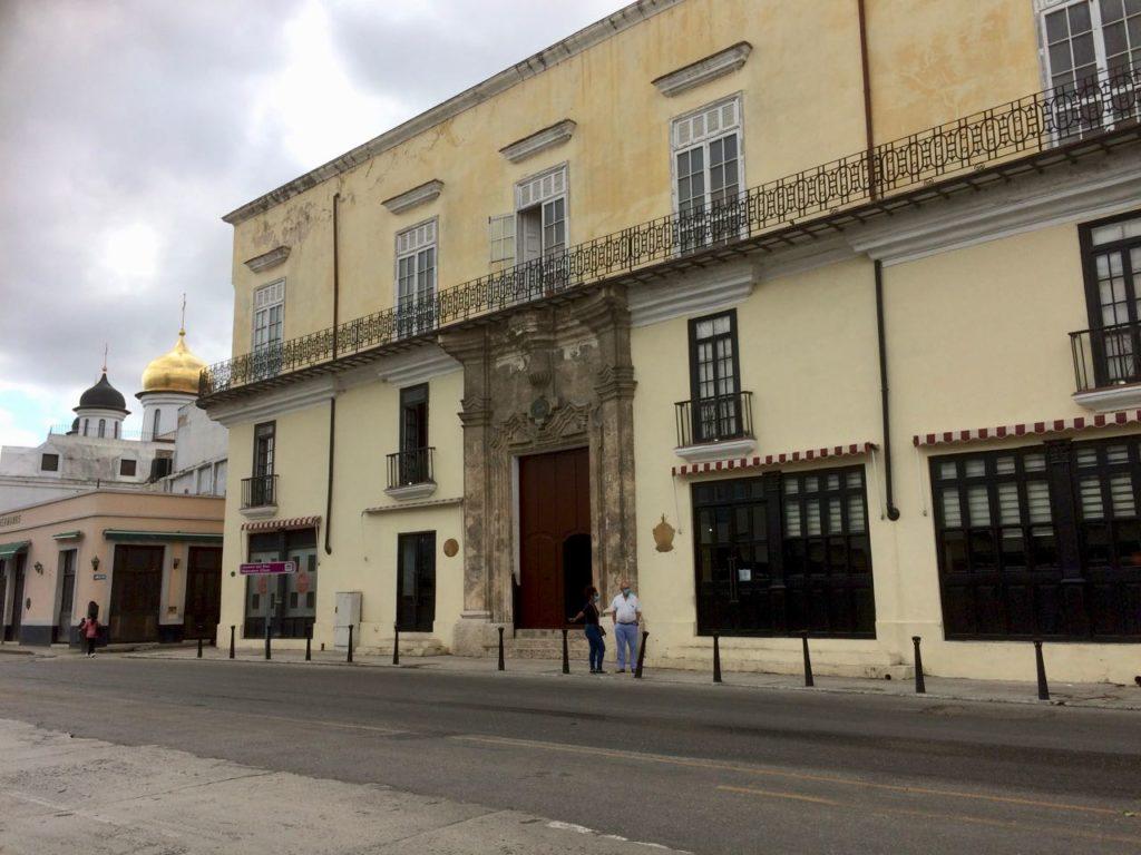 ハバナクラブ ラム酒博物館リニューアルオープン