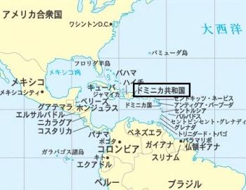 ドミ共地図