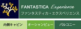 FANTASTICA